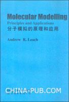 (特价书)分子模拟的原理和应用(英文影印版)
