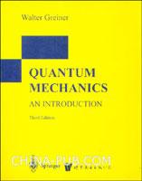 (特价书)量子力学导论