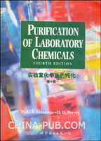 (特价书)实验室化学品的纯化 第4版