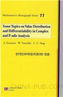 (特价书)复与P进位分析中有关值分布及微分性的一些论题(英文版)