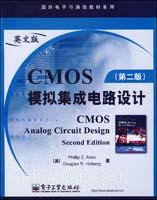 CMOS模拟集成电路设计(第二版)(英文影印版)