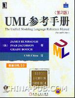 UML参考手册 (第2版)(软件开发教父Martin Fowler推荐图书)