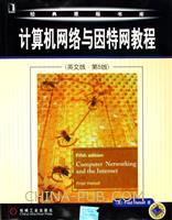 (特价书)计算机网络与因特网教程(英文影印版)(第5版)