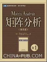 矩阵分析:卷1(英文影印版)[按需印刷]