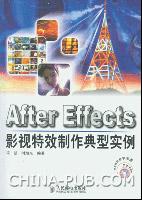 After Effects影视特效制作典型实例[按需印刷]