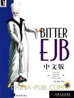 (特价书)Bitter EJB中文版