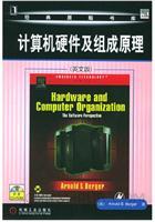 (特价书)计算机硬件及组成原理(英文影印版)