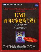 (特价书)UML面向对象建模与设计(英文影印版)(第2版)(跟 UML之父学习UML与面向对象技术)
