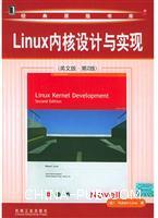 Linux内核设计与实现(英文影印版)(第2版)[图书]