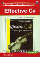 Effective C#(英文影印版)