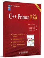 C++ Primer中文版(第4版)(09年度�充N榜NO.9)(08年度�充N榜NO.7)(被《程序�T》等�C���u�x��2006年最受�x者喜�鄣氖�大IT�D��之一)