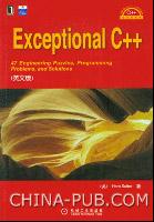 Exceptional C++(英文影印版)[图书]