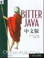 Bitter Java中文版