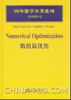 国外数学名著系列(英文影印版)6--数值最优化