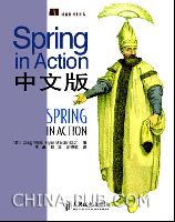 Spring in Action中文版