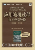 (特价书)应用随机过程:概率模型导论(英文影印版・第8版)