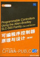 可编程序控制器原理与设计(第2版)