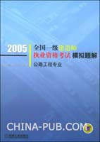 中国对外贸易概论