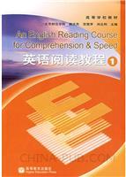 英语阅读教程1