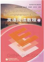 英语阅读教程4