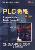 (特价书)PLC教程-(第3版)