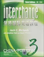剑桥国际英语教程-学生用书3(第3版)(附赠词汇手册)