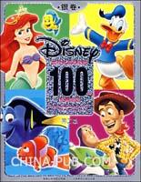 世界儿童珍爱的100个经典童话(第二版)银卷