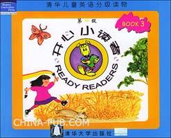 开心小读者(第四级)Book 3(清华儿童英语分级读物)