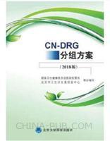 [特价书]中国水利年鉴.1997