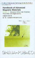 先进磁性材料手册第4卷:先进磁性材料的特性及应用(英文影印版)
