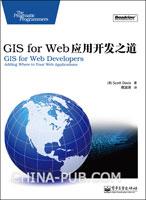GIS for WebӦ�ÿ���֮��