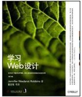 【低价优惠】学习Web设计(第3版)[图书]