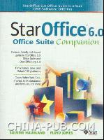 StarOffice Companion (英文原版进口)