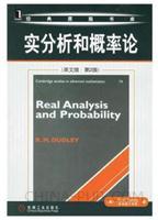 (特价书)实分析和概率论(英文影印版)(第2版)