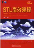 STL高效编程(英文影印版)[图书]