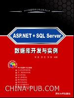 ASP.NET+SQL Server<a href=
