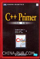 C++ Primer(第4版)(英文影印版)(久负盛名的C++经典教程)