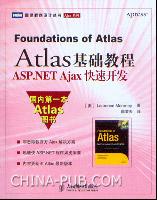 Atlas基础教程:ASP.NET Ajax快速开发(国内第一本Atlas图书)