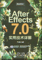 After Effects 7.0实用技术详解(2CD)