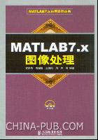 MATLAB 7.x图像处理[按需印刷]