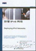 (特价书)部署IPv6网络