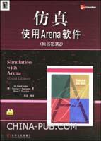 仿真:使用Arena软件(原书第3版)