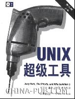 (赠品)UNIX超级工具(第二版)(上、下)(活动已结束)