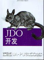 (赠品)JDO开发