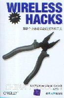 Wireless Hacks:100个业界最尖端的技巧和工具(第二版)