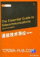 通信技术导论(第4版)