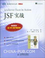JSF实战(超值赠送近300页扩展内容)[按需印刷]