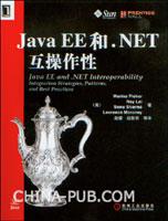 (特价书)Java EE和.NET互操作性