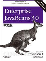 Enterprise JavaBeans 3.0中文版(第5版)