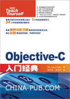 Objective-C入门经典